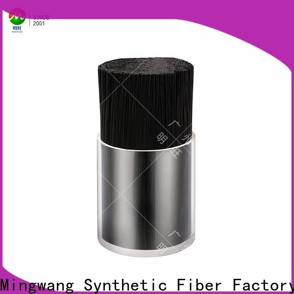 Mingwang conductive brush filament wholesale