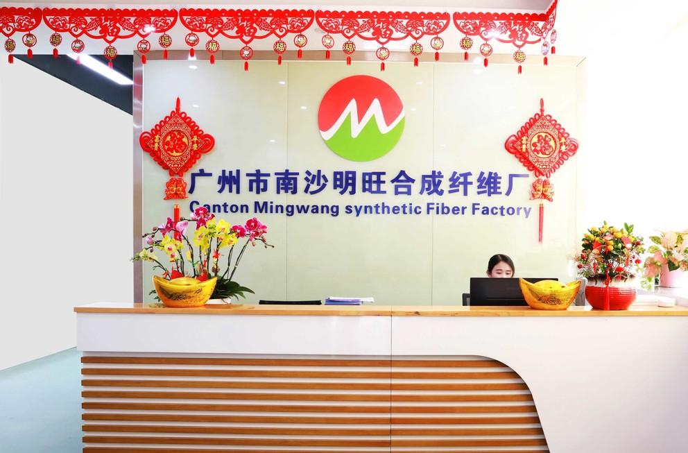 2021 Brush Bristle Filament Manufacturer Guangzhou Ming Wang Factory Video - MWFilament
