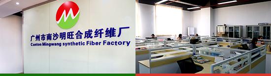 Mingwang Array image55