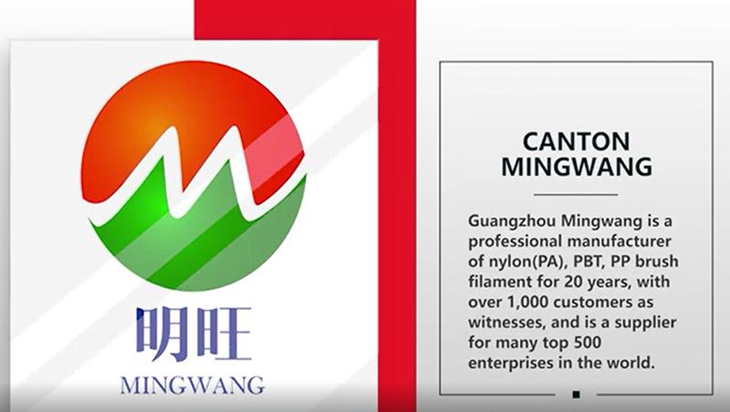 Mingwang Array image36