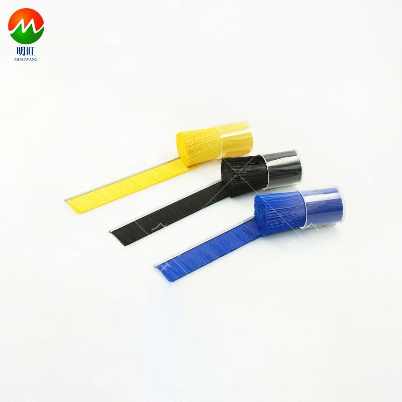 Strip Brush Filament